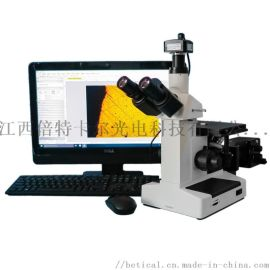CR15-T310型三目工业带测量金相顯微鏡