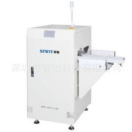 SMT翻板机 PCB自动翻板机