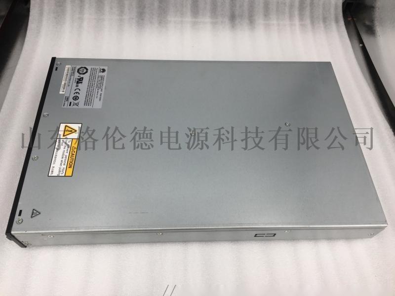 华为R48100G1通信开关电源整流模块