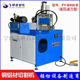 滁州市半自动送料铝材切割机 铝管切割机