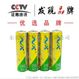 7号碱性电池LR03干电池AAA红外体温计电池