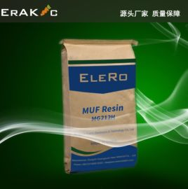 三聚氰胺改性E0树脂粉木皮多层板家具环保树脂胶粉