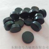 東陽馬力磁鐵定做鍍鋅磁鐵_鍍鎳磁鐵_鍍環氧樹脂磁鐵