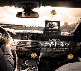 4.3寸折叠式车载显示器 二路视频 自动切换/超薄 高清全新小巧易收纳