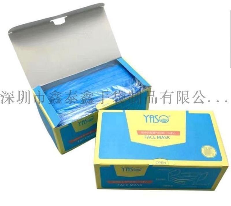 口罩包装盒口罩印刷盒印刷制品合格证