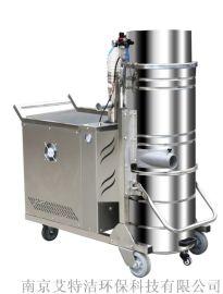 脉冲反吹自动清灰工业吸尘器长时间工作大功率吸尘机
