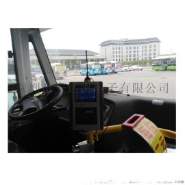 4G公交收費機 掃碼刷卡微信充值公交收費機
