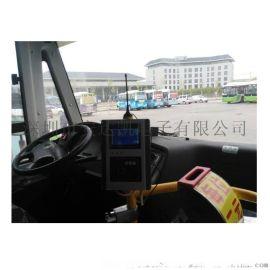 4G公交收费机 扫码刷卡微信充值公交收费机
