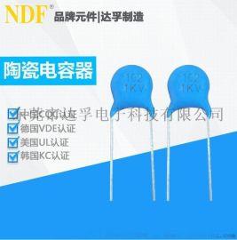 供应东莞陶瓷电容器, 高压瓷片电容器