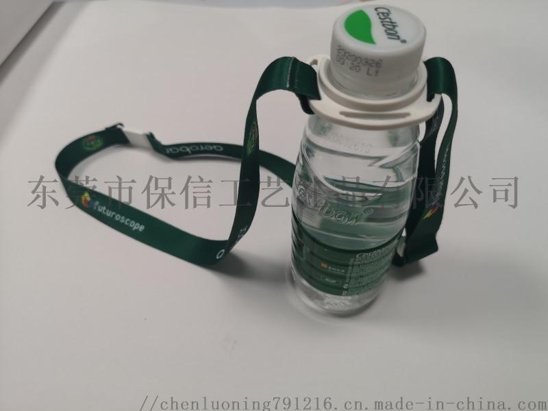 厂家直销水壶扣挂绳 饮料瓶绳子 水瓶挂带吊绳 水壶带