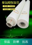 江西保水通32*63PPR聚氨酯保温管