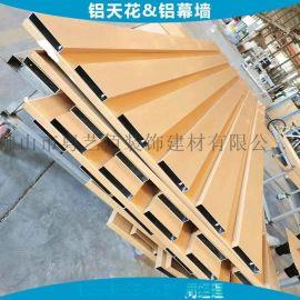 广告牌凹凸型铝板  门头仿木纹凹凸型护墙铝板