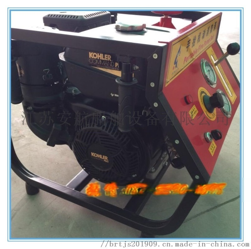 JBQ5.5/10.0手抬消防泵