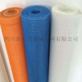 成都保温网格布,成都保温网格布厂家,成都彩色网格布