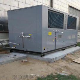 南京低温螺杆式冷水机 南京工业螺杆式冷水机