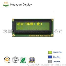 lcd12232/液晶模块12232
