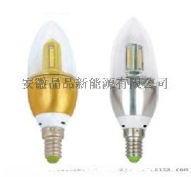 安徽晶品新能源JG-LZP-01led蜡烛泡