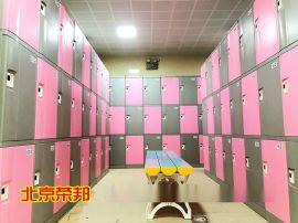 洗浴中心ABS塑料更衣柜储物柜带锁收纳柜
