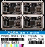 GPS模組板  多層PCB線路板