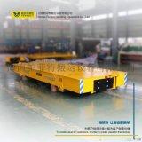 15吨钢卷导轨转运平车,带电的地轨平台车
