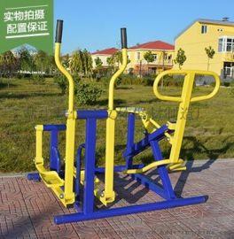江苏南京市广场健身器材售后可靠