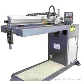 不锈钢拼板直缝焊接机厂家直销