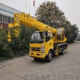 国六8吨吊车售价 陕汽16吨吊车