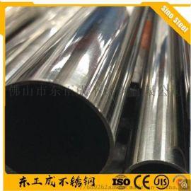惠州不锈钢镜面管厂家, 304不锈钢管, 不锈钢异形管