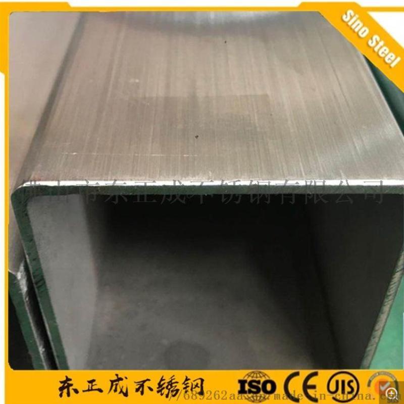 清远大口径201不锈钢方管150*150*3.0