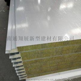 外墙横装彩钢岩棉夹芯板 隐藏式聚氨酯封边横铺岩棉板