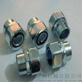DKJ鋼管卡套不鏽鋼接頭  G3/4規格生產