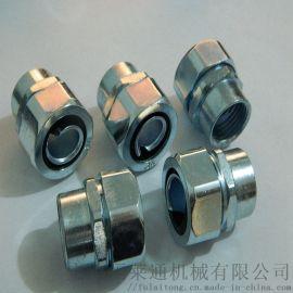 DKJ钢管卡套不锈钢接头  G3/4规格生产
