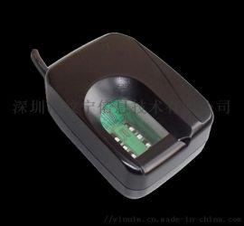FS80H指纹采集仪