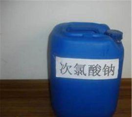 水處理藥劑,水處理殺菌劑