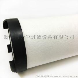 供应空压机过滤器油气分离器11KW-15KW
