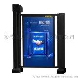 1500mmX1450mm全自動廣告門五金+玻璃廣告門禁 志創科技廣告門禁