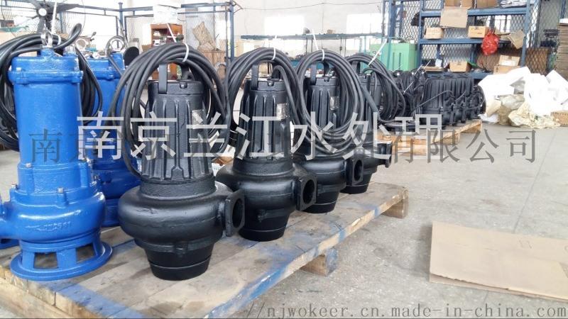 潜水排污泵50WQ15-40-5.5