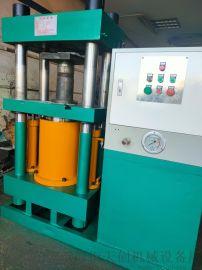 150吨四柱二手油压机液压机五金模具冲挤压成型