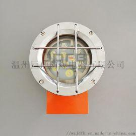 防爆车灯DGY18/127L(A)矿用LED机车灯