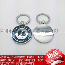 北京厂家定制伴手礼钥匙圈、金属婚庆钥匙链