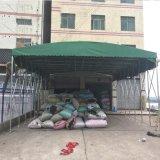 郑州中原区大排档雨篷户外遮阳停车蓬篮球场伸缩雨蓬 美观时尚