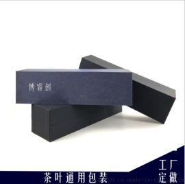 各类纸板礼盒定制包装