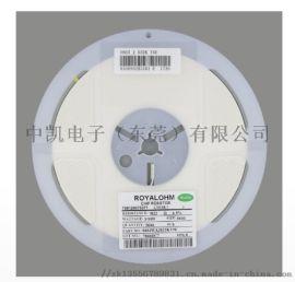 厚聲貼片電阻 15R 0603