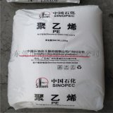 LLDPE DFNA-0037 BK 聚乙烯