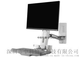 电脑支架 麻醉机电脑支架 手麻电脑支架 电脑支臂