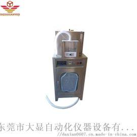 电控淋水试验装置用于墙体饰面砂浆