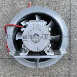 铝合金材质养护窑高温风机, 加热炉高温风机