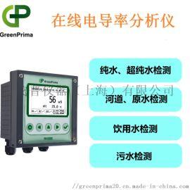 英国GP电阻率分析仪 原水电导率在线测定仪