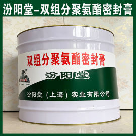 双组分聚氨酯密封膏、抗水渗透、双组分聚氨酯密封膏