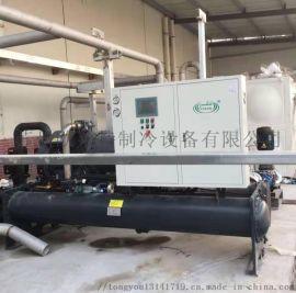 无锡化工  水冷螺杆式冷水机